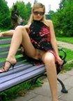 HornyLara (25) sucht Sexkontakte in Tr�bbach